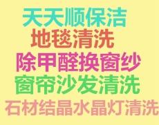 西安瓷磚美縫公司同城瓷磚美縫