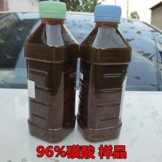 供应 洗涤原料 磺酸 高纯度 厂家直销