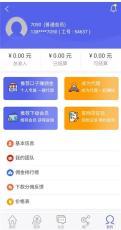 贷超app开发/贷超app定制/贷超软件平台开发