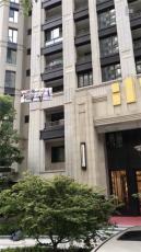 上海根雕艺术品吊装大理石红木家具吊装电话
