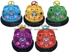 儿童游乐设备儿童摩托广场咪咪碰碰车