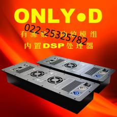 有源音箱线阵D类数字功放模块模组内置DSP处