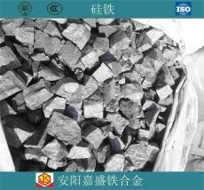 嘉盛冶煉供應硅鐵75號72號煉鋼鑄造材料