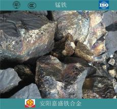 嘉盛冶炼供应中锰7520 炼钢铸造材料