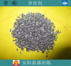 嘉盛冶煉供應硅鐵粒孕育劑1-3 3-8 3-10