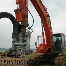 广西抽沙设备挖掘机抽沙泵-液压泥浆泵厂家