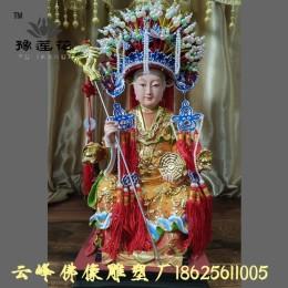 泰山奶奶佛像家中供奉 子孙娘娘神像雕塑