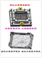 台州模具联系方式塑料蔬菜筐模具