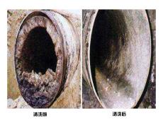 杭州西湖区转塘隔油池清理联系电话