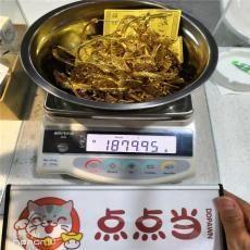 昆明黄金回收钯金价格昆明高价回收名表名包