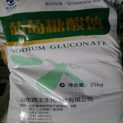 山东西王葡萄糖酸钠最新价格 混凝土缓凝剂