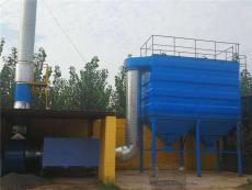 1吨中频炉除尘器厂A淄博1吨中频炉除尘器厂