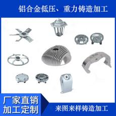 制动总泵铸造铝合金