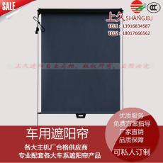 农业机械遮阳帘可伸缩式防晒窗帘生产厂家