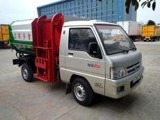 最小的3立方长安自装卸小挂桶垃圾车