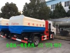 海南挂桶垃圾车可卸式垃圾车厂家湖南