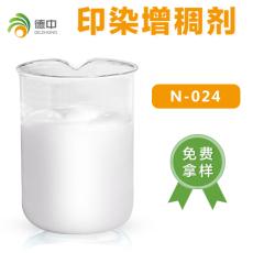 印染增稠剂 用量省增稠效率高 免费拿样