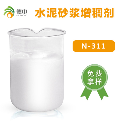 水泥砂浆增稠剂 混合均匀性能 用量少效果好