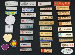 深圳酒店胸牌员工胸牌专业定做生产厂家