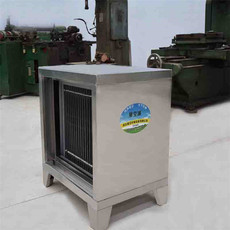 低空静电油烟净化设备工业油烟油雾净化器餐