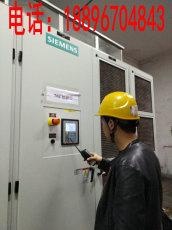 张家港西门子siemens高压变频器维修保养