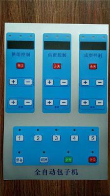 湛江市霞山区指示牌市场行情