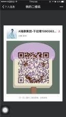 家庭农场种植养殖基地大庆市可以写可研报告