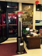 东北千合伞形燃气取暖器 门市饭店烤火神器