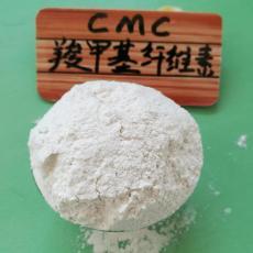 纤维素CMC价格