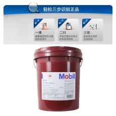 Mobil美孚DTE輕級循環油 18L輕質循環油直銷