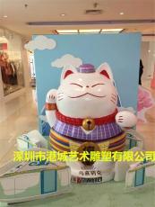 供應商場新年迎賓玻璃鋼招財貓雕塑擺件