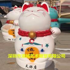 湖南商業廣場玻璃鋼招財貓雕塑美陳裝飾道具