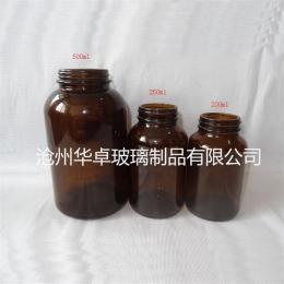 天津华卓新推保建品瓶 硬度大保建品玻璃瓶
