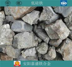 嘉盛冶炼供应低硅铁 工业配重炼钢铸造材料