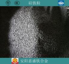 嘉盛冶炼供应硅铁粒孕育剂75号72号