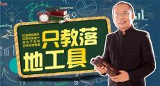 東莞公司管理培訓課程