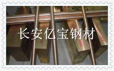 CuCo2Be铍钴铜