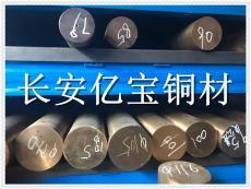 CuCo2B铍钴铜
