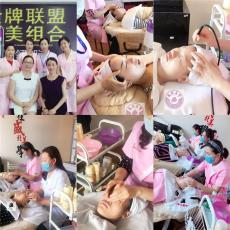 价目表上海韩式半永久纹绣美容养生时尚化妆