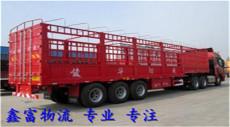 广州到阿克苏地区沙雅县物流公司