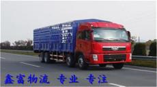 广州到巴彦淖尔盟临河市物流货运专线