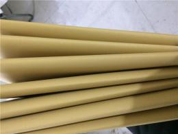 厂家直供图画纸  牛皮纸 黄表纸