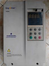 苏州艾默生变频器ev2000专业维修