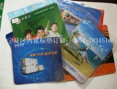 宁夏银川专业生产加工定制做广告鼠标垫
