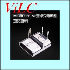 MICRO 2P V8安卓-单充电母座 不带数据 钢壳