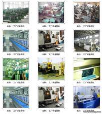 沈阳大量回收废旧设备-报废设备-供求转让