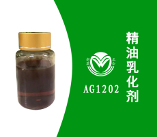 巴斯夫进口绿色环保精油乳化剂 AG1202
