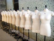 宁波立体裁剪模特厂家