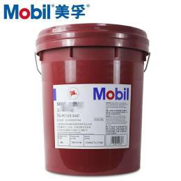 Mobil美孚维萝斯3号润滑油 18L/桶润滑油批