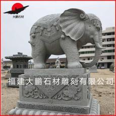 福建大鹏石雕优质石材大象 花岗岩石雕大象